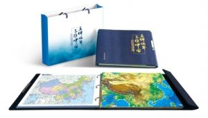 Çin'de 3 Boyutlu Atlas Yayımlandı
