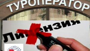RUSYA'DA İFLASLARDAN SONRA TUR OPERATÖRLERİNE LİSANS İPTALİ