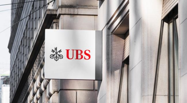 UBS: TCMB 25 Ekim Toplantısında Faiz Artırabilir