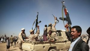 Temsilciler Meclisi Yemen'de Suudilere Desteğin Kesilmesini Kararlaştırdı