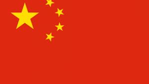 Goldman Sachs'tan Çin'e dair güçlü beklenti