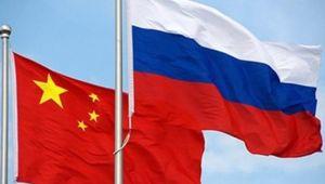 Rusya ve Çin'den dev ticaret hamlesi