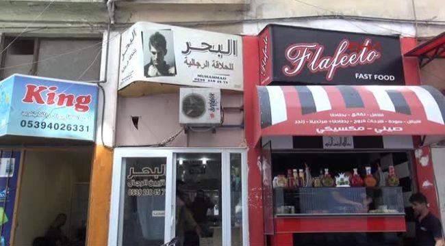 Suriyelilerin Türkiye'deki şirket sayısı