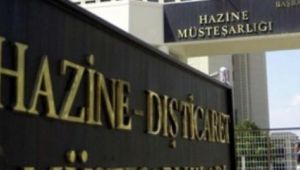 Hazine nakit dengesi, haziranda 11 milyar 16 milyon lira açık verdi
