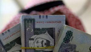 Suudi Arabistan kemer sıkıyor: KDV üç katına çıkacak, geçim yardımı duracak