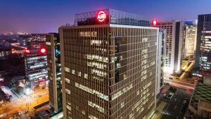 Asya Altyapı Yatırım Bankası'ndan Türkiye'ye 500 milyon dolarlık kredi