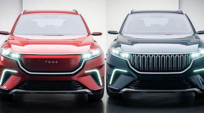 Milli otomobil TOGG'un yerli şarj ünitesi görücüye çıktı