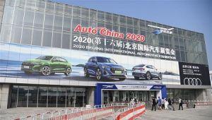Beijing Uluslararası Otomotiv Fuarı, Üreticiler için Umut Oldu