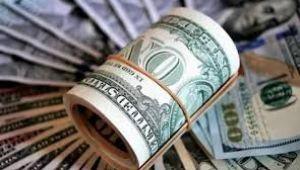 ABD`nin bütçe açığı rekor seviyede