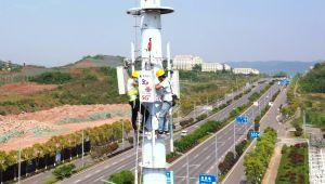 Çin'deki 5G baz istasyonu sayısı yarım milyonu aştı