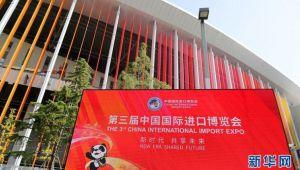 Çin Uluslararası İthalat Fuarı, 4 Kasım'da başlıyor
