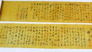 Hırsızlar Mao'nun şiirlerinin bulunduğu 300 milyon dolarlık parşömeni 64 dolara satmış