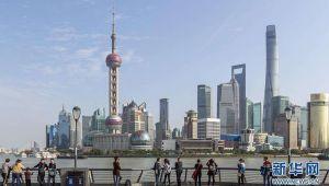Çin'den yabancı yatırım güvenliğine dair yeni önlem