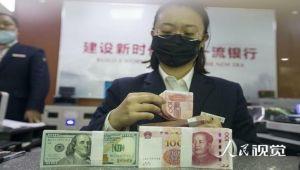 Çin'in döviz rezervi artış trendini sürdürüyor
