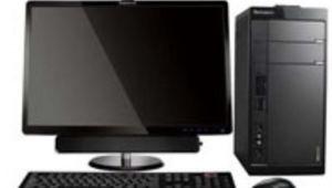 Türkiye'de bilgisayar fiyatlarındaki yıllık artış yüzde 92'yi buldu