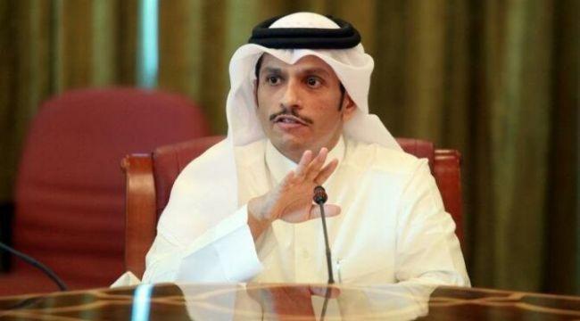 Katar'dan Asya'ya yatırım ve İran ile diyalog adımı