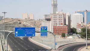 Suudi Arabistan'dan otomobilsiz şehir projesi
