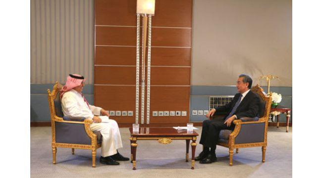 Wang Yi, İsrail ve Filistin'i Çin'de görüşme yapmaya çağırdı