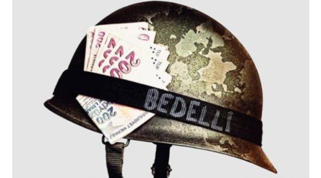AKP'den bedelli açıklaması: Yaş 25, ücret 15 bin!