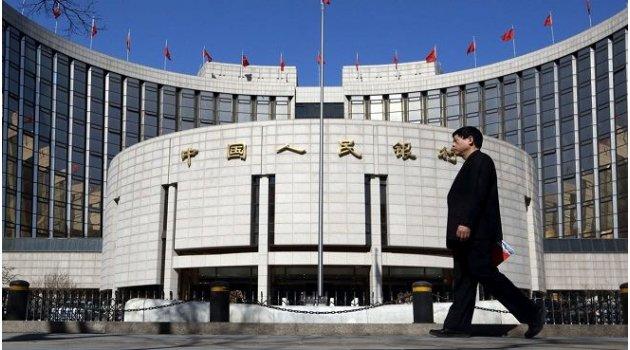 Çin Merkez Bankası'nın 2. Yarıyıl Büyüme Tahmini %7