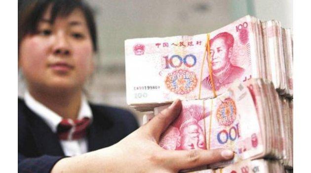 Çin Piyasa Ekonomisi Statüsüne Karşı Olan ABD'ye Memnuniyetsizliğini Dile Getirdi