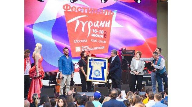 MOSKOVA'DA TÜRK FESTİVALİ 9-11 AĞUSTOS 2018 TARİHLERİ ARASINDA GERÇEKLEŞECEK