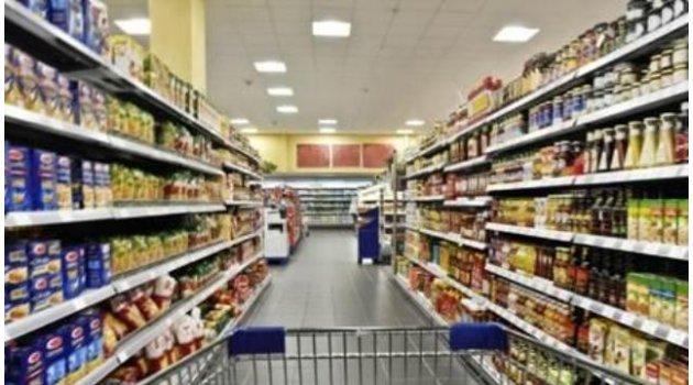 Perakende satış hacmi bir önceki aya göre %1,3 azaldı