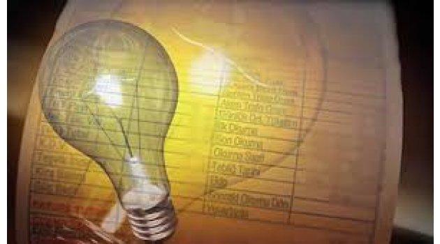 Spot piyasada elektrik fiyatları (20.07.2018)