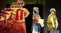 Çin'de 348 çeşit opera bulunuyor