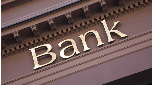 Türkiye'deki 2 dev bankaya ceza